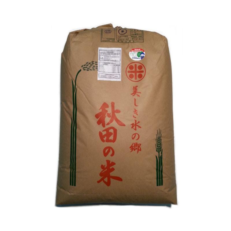 秋田県産 令和2年度産 長左ェ門十三代目がつくった特別栽培米あきたこまち 玄米30kg