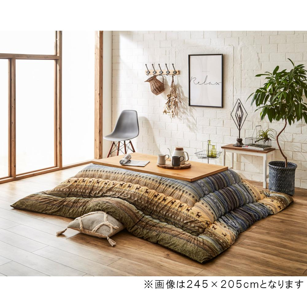 イケヒコ こたつ布団 ラディ 約205×205cm グリーン
