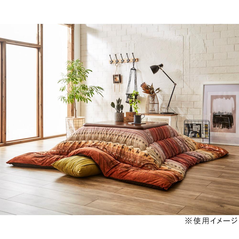 イケヒコ こたつ布団 ラディ 約205×205cm オレンジ