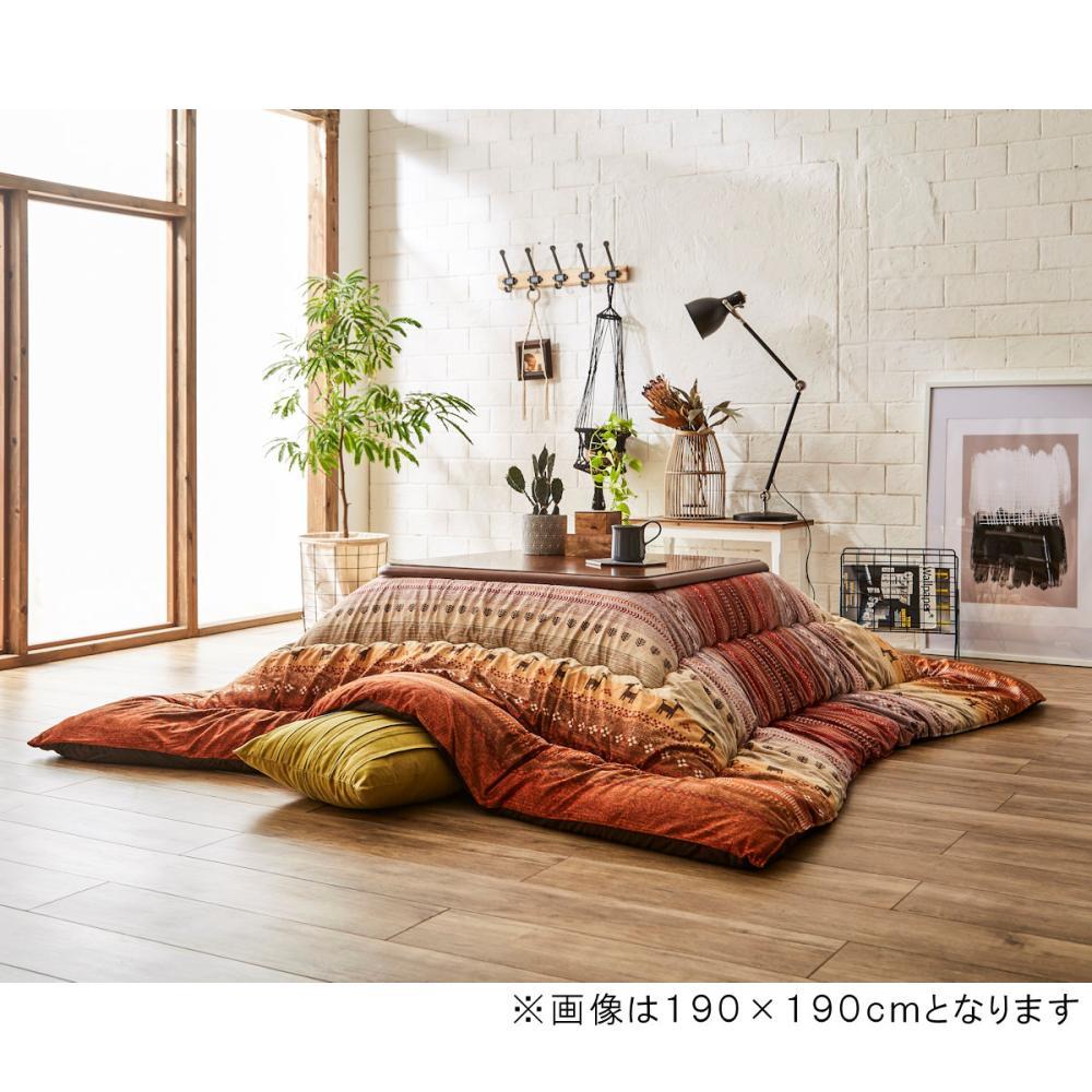 イケヒコ こたつ布団 ラディ 約205×245cm オレンジ