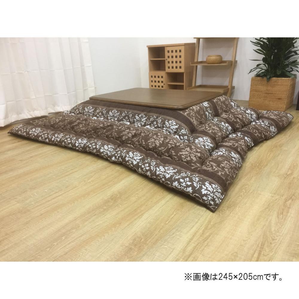 イケヒコ こたつ布団 アンジェラ 約205×205cm ブラウン