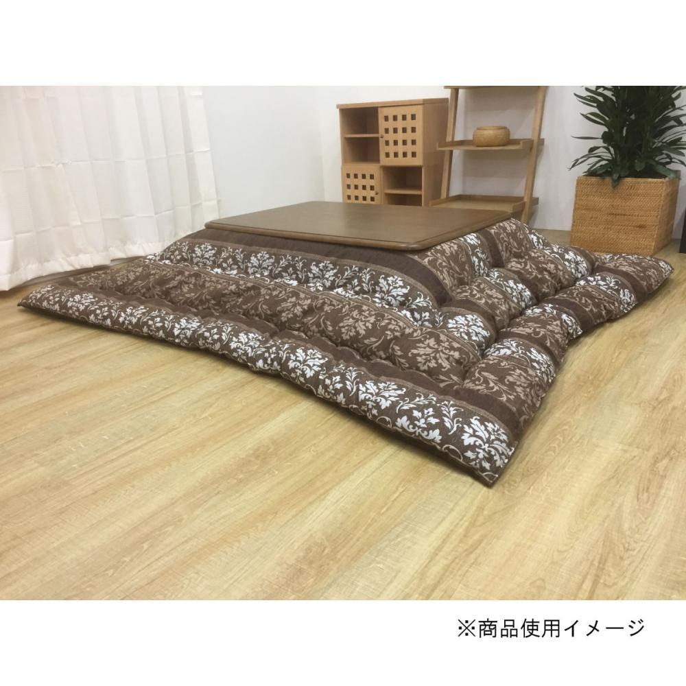 イケヒコ こたつ布団 アンジェラ 約205×245cm ブラウン