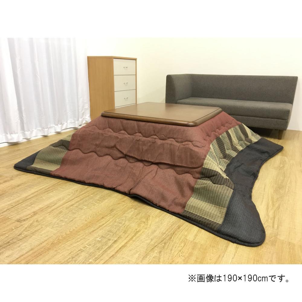 イケヒコ こたつ布団 かすみ 約190×240cm エンジ