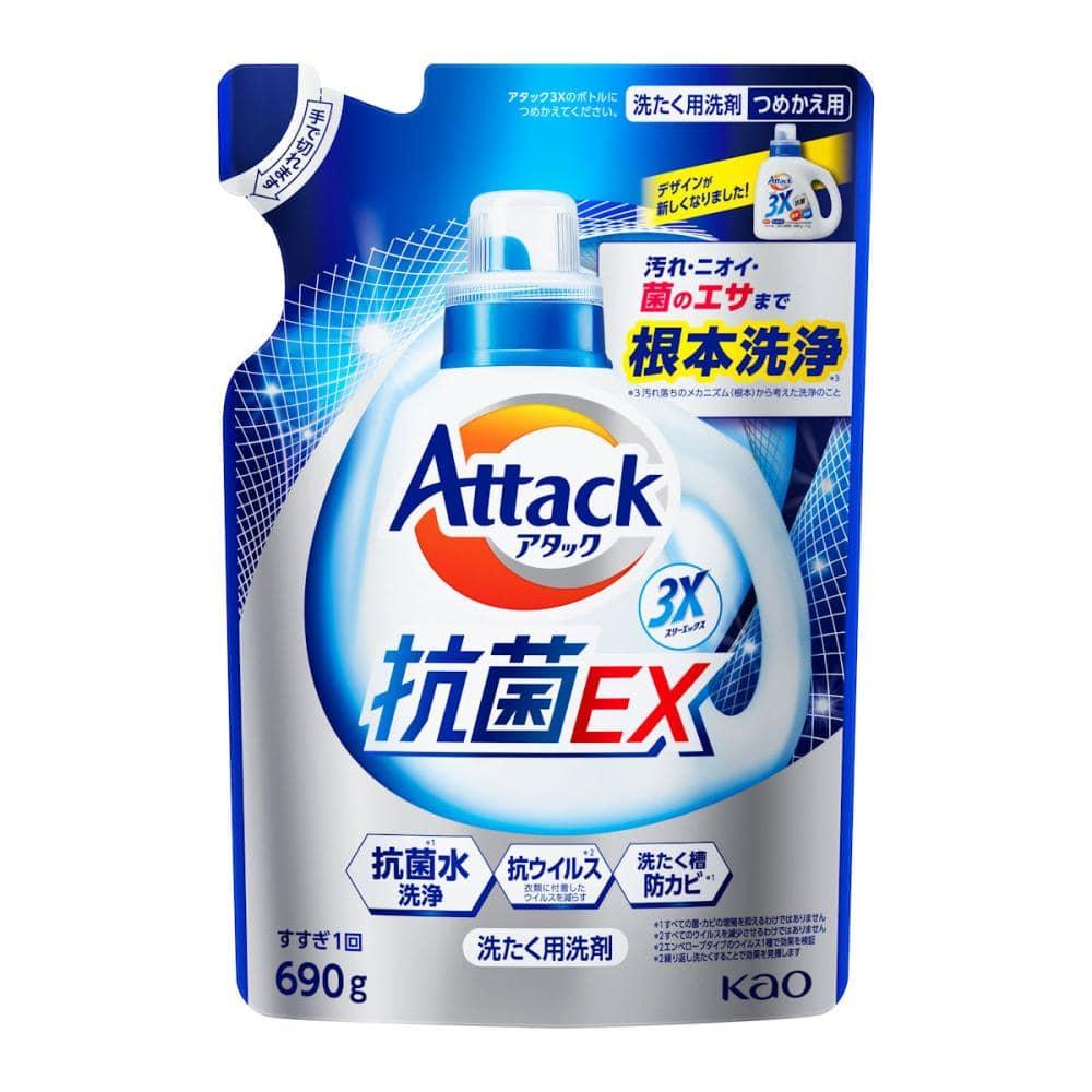 花王 アタック3X 詰替 690g
