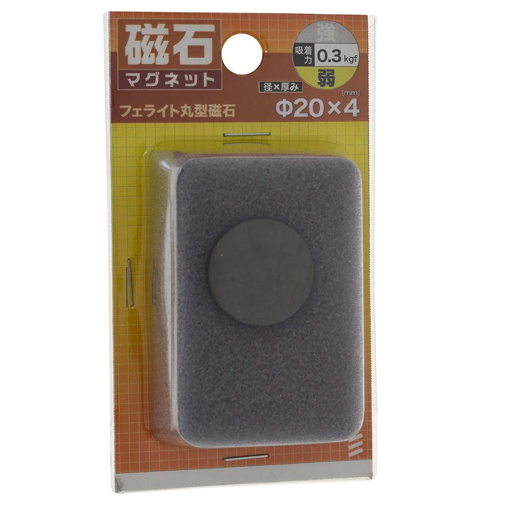 八幡ねじ フェライト丸型磁石 パイ20X4