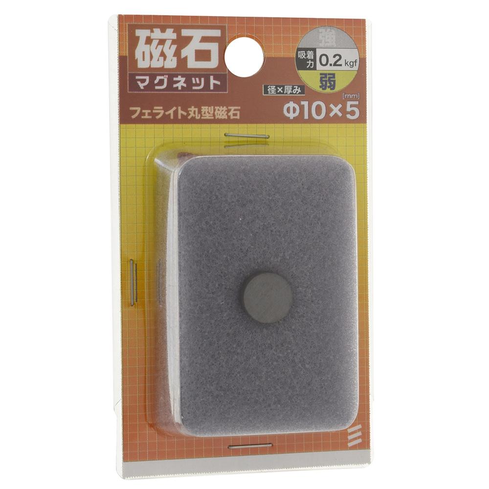 八幡ねじ フェライト丸型磁石 パイ10X5