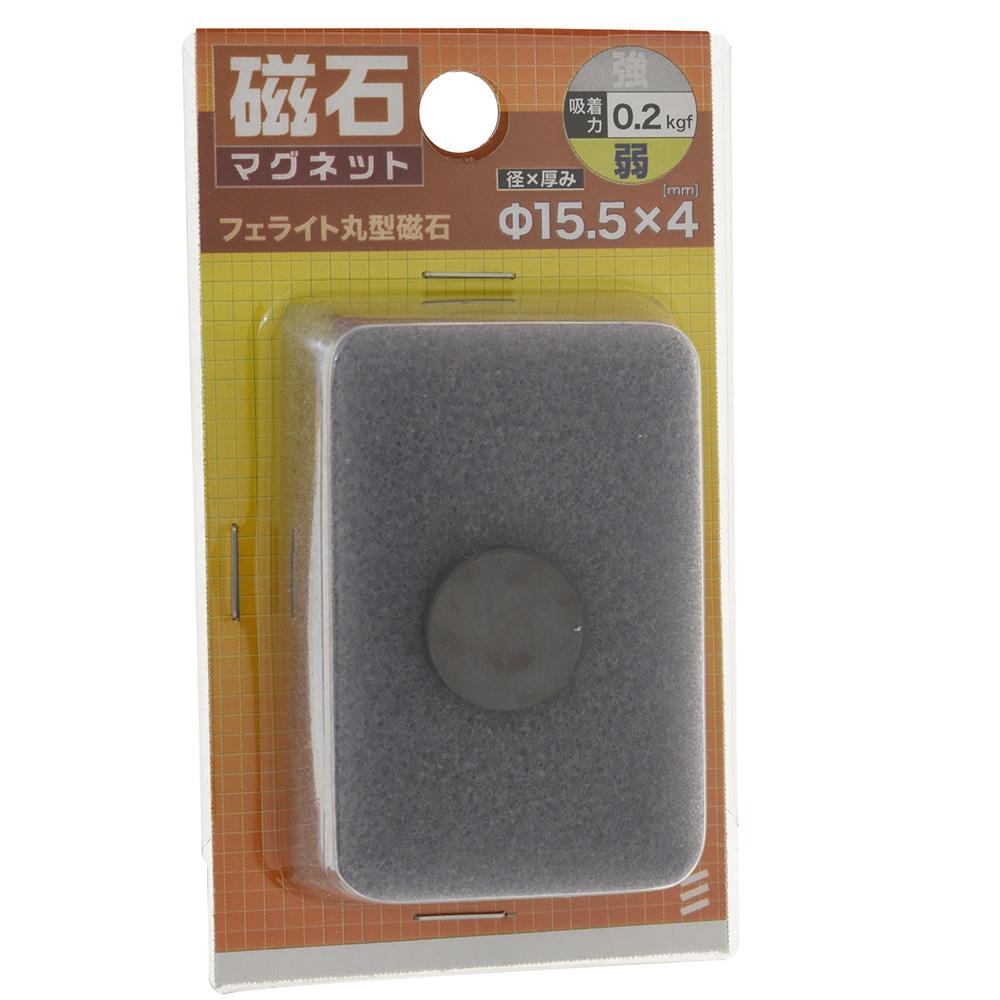 八幡ねじ フェライト丸型磁石 パイ15.5X4