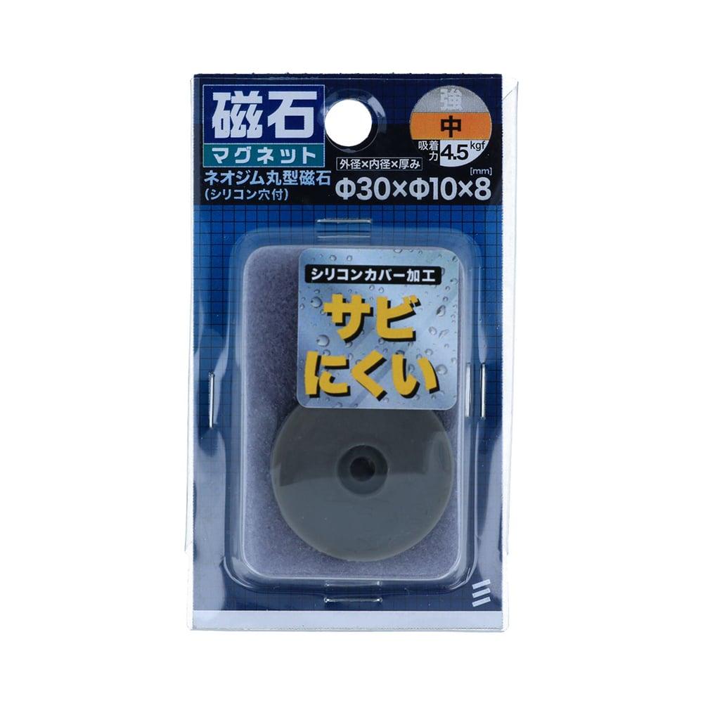 八幡ねじ ネオジム丸型磁石(シリコン穴付) パイ30X8 グレー