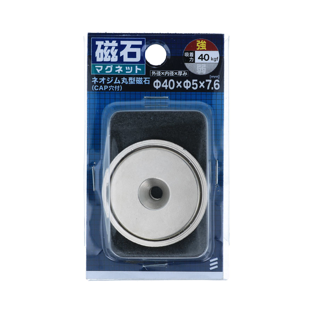 八幡ねじ ネオジム丸型磁石(CAP穴付) パイ40X7.6