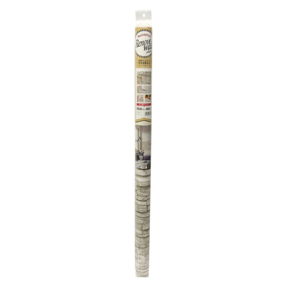 明和グラビア リノベウォール WAS-103 石目 90×250cm