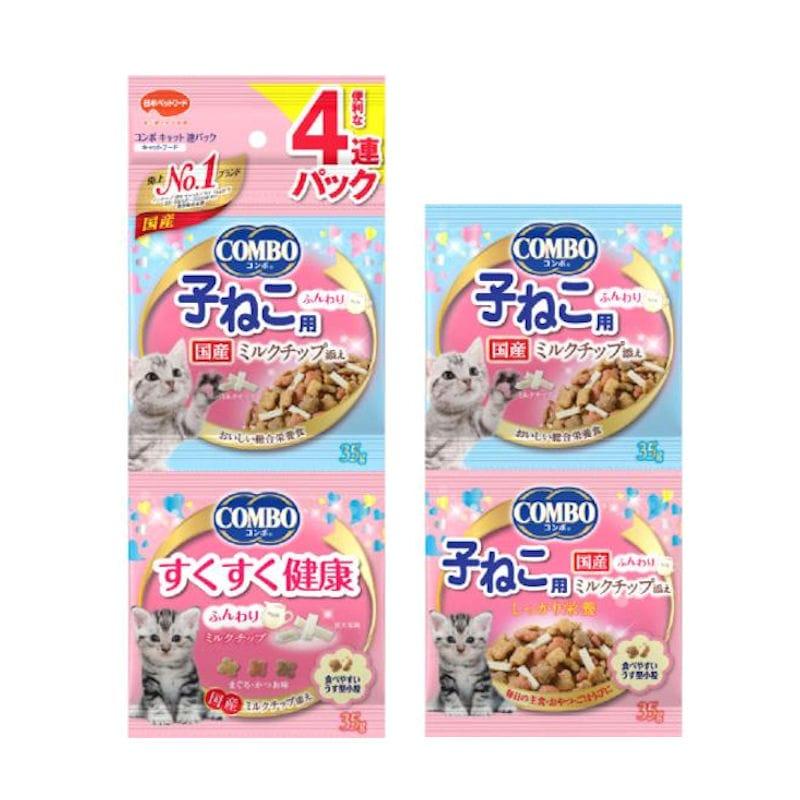 日本ペットフード コンボキャット 連パック 子ねこ用 ミルクチップ添え 4種入り