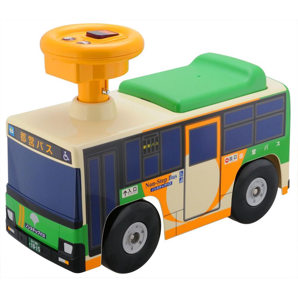トイコー 足こぎ 乗用 都営バス