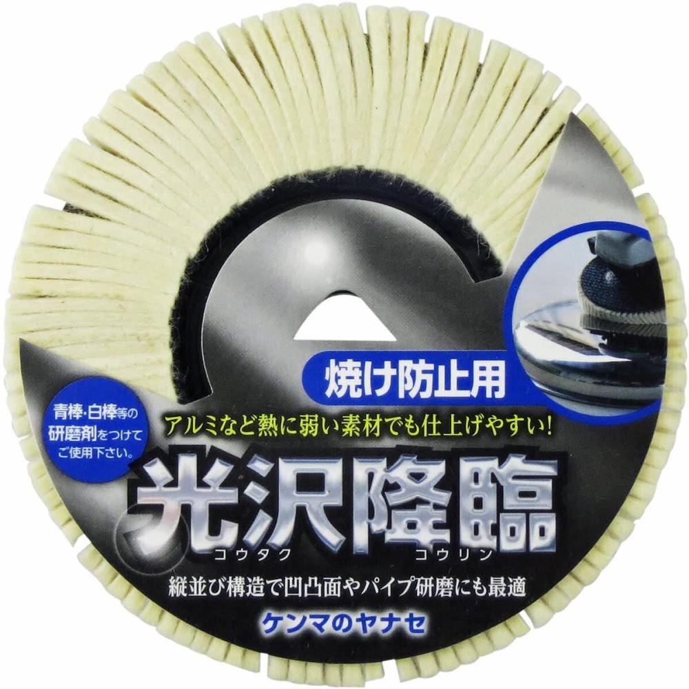 柳瀬(ヤナセ) 光沢降臨 焼け防止用フェルトパフ KT03