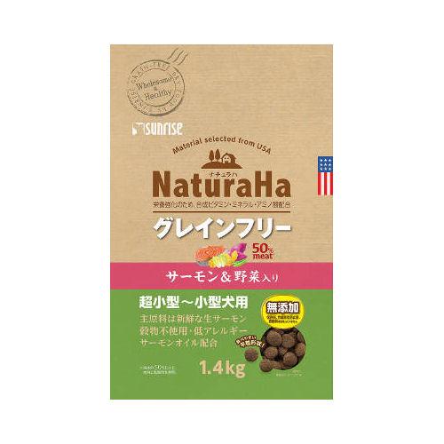 マルカン ナチュラハ グレインフリー 超小型犬~小型犬用 サーモン&野菜入り 1.4kg