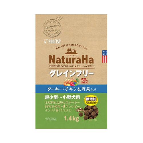 マルカン ナチュラハ グレインフリー 超小型犬~小型犬用 ターキー・チキン&野菜入り 1.4kg