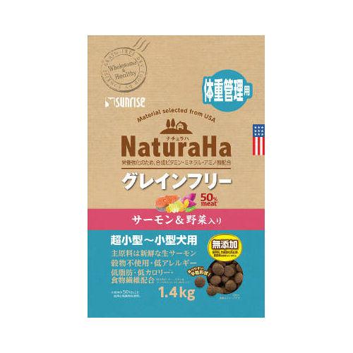 マルカン ナチュラハ グレインフリー 超小型犬~小型犬用 サーモン&野菜入り 体重管理用 1.4kg
