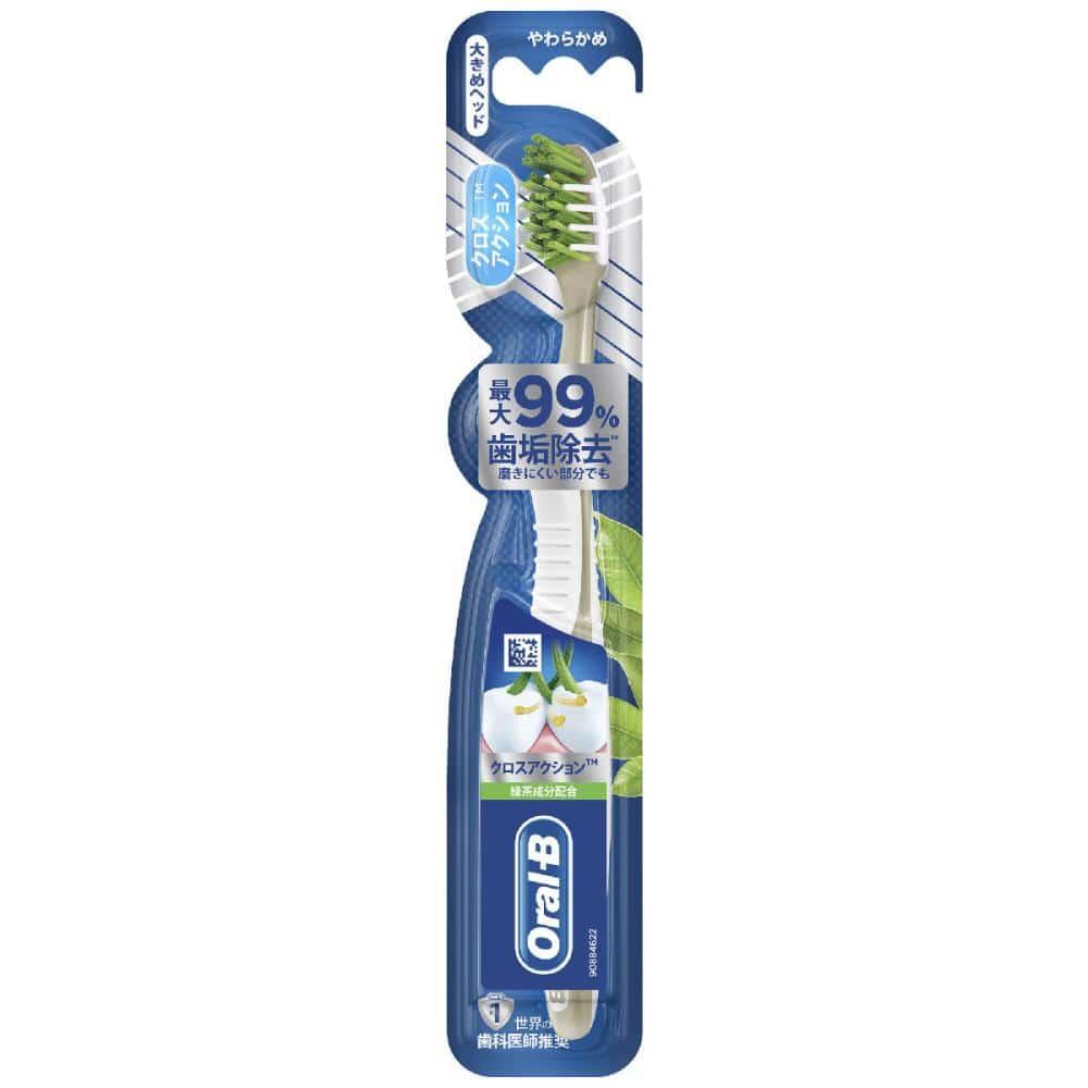 P&G オーラルB クロスアクション 緑茶成分配合 歯ブラシ