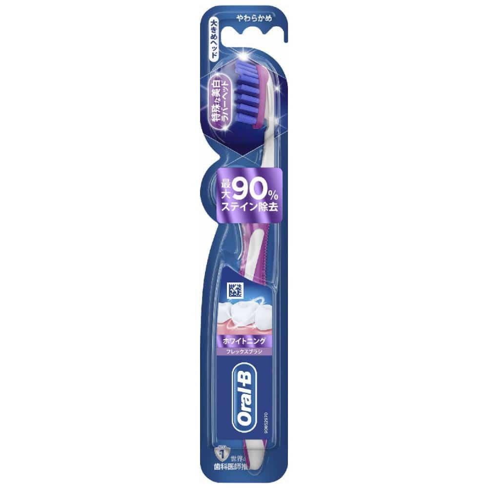 P&G オーラルB ホワイトニング フレックスブラシ 歯ブラシ