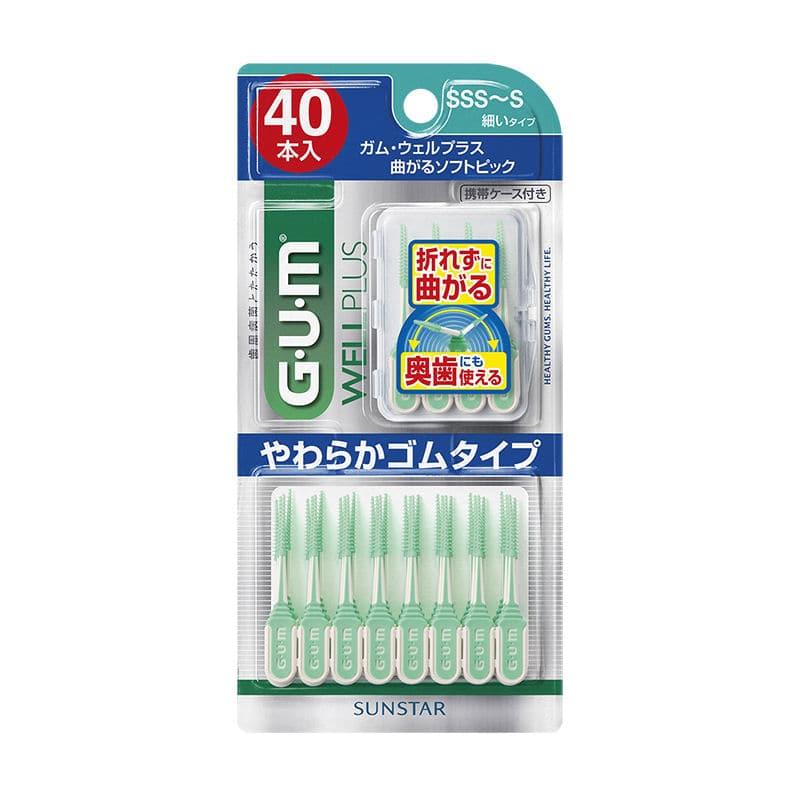 サンスター GUM(ガム) ウェルプラス 曲がるソフトピック 40個入り SSS~Sサイズ