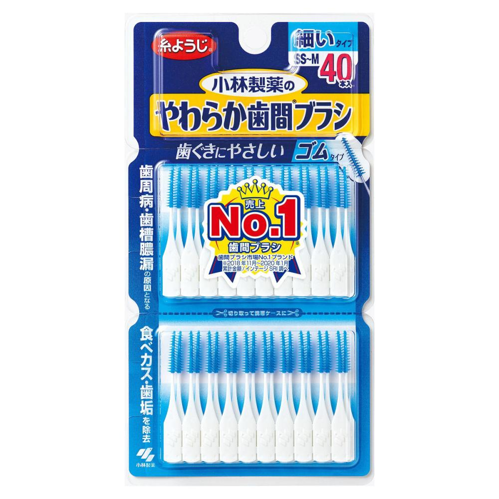 小林製薬 糸ようじ やわらか歯間ブラシ 細いタイプ SS-Mサイズ 40本入り