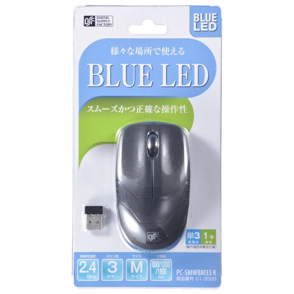 オーム電機 ワイヤレスマウス ブルーLED方式 3ボタン ブラック PC-SMWBM33-K