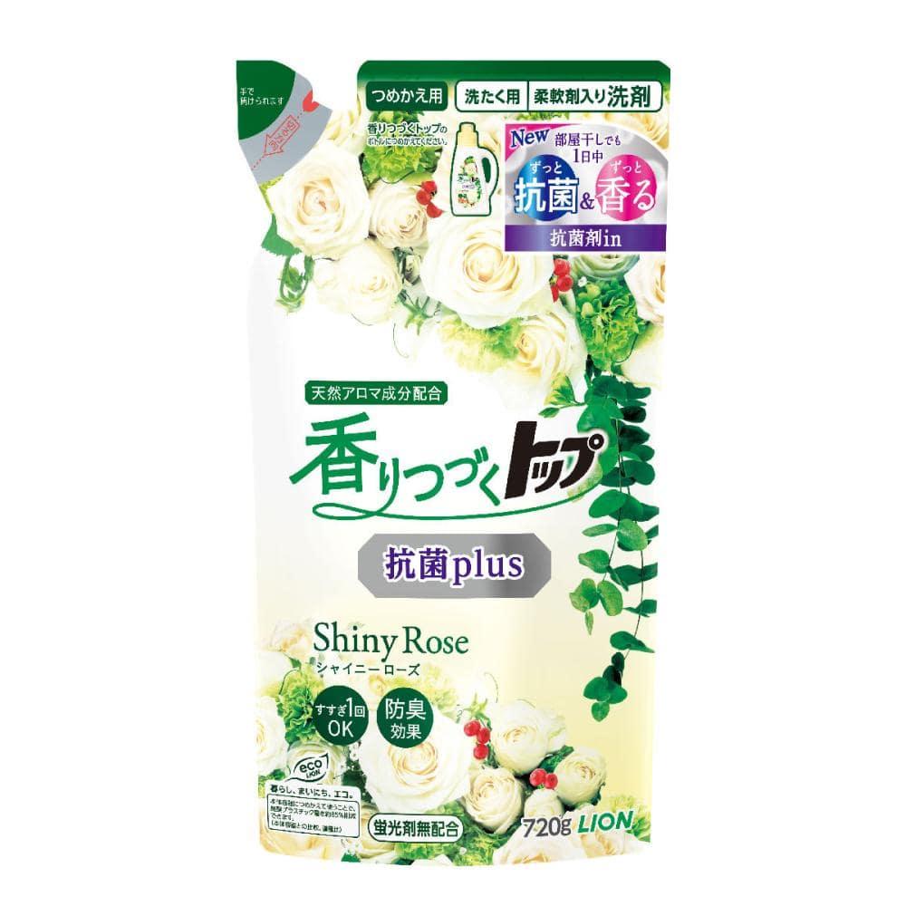 ライオン 香りつづくトップ抗菌plus シャイニーローズ 詰替用 720g