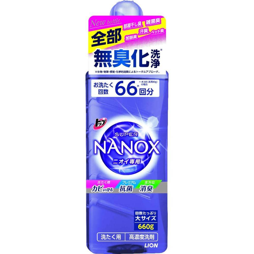 ライオン トップ スーパーNANOX(ナノックス) ニオイ専用 本体 大サイズ 660g