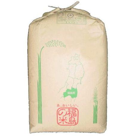 令和2年度産 新米 福島県喜多方市産 若菜農園 会津特別栽培コシヒカリ 玄米30kg