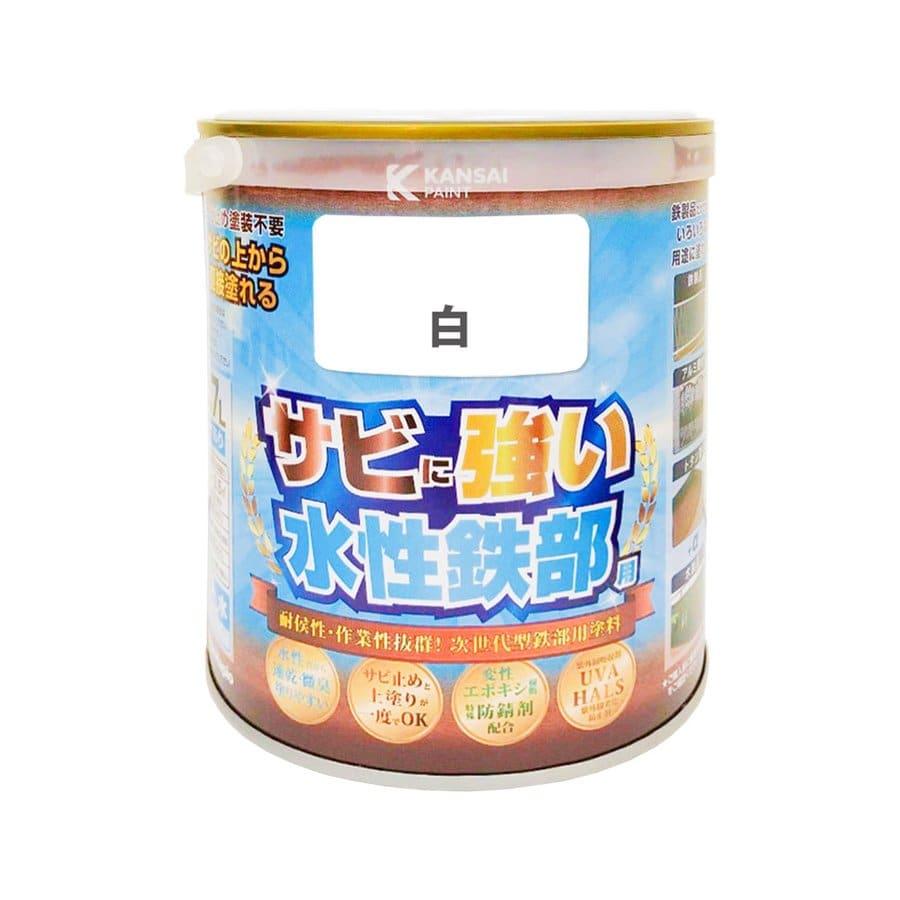 カンペハピオ 水性鉄部用 白 0.7L