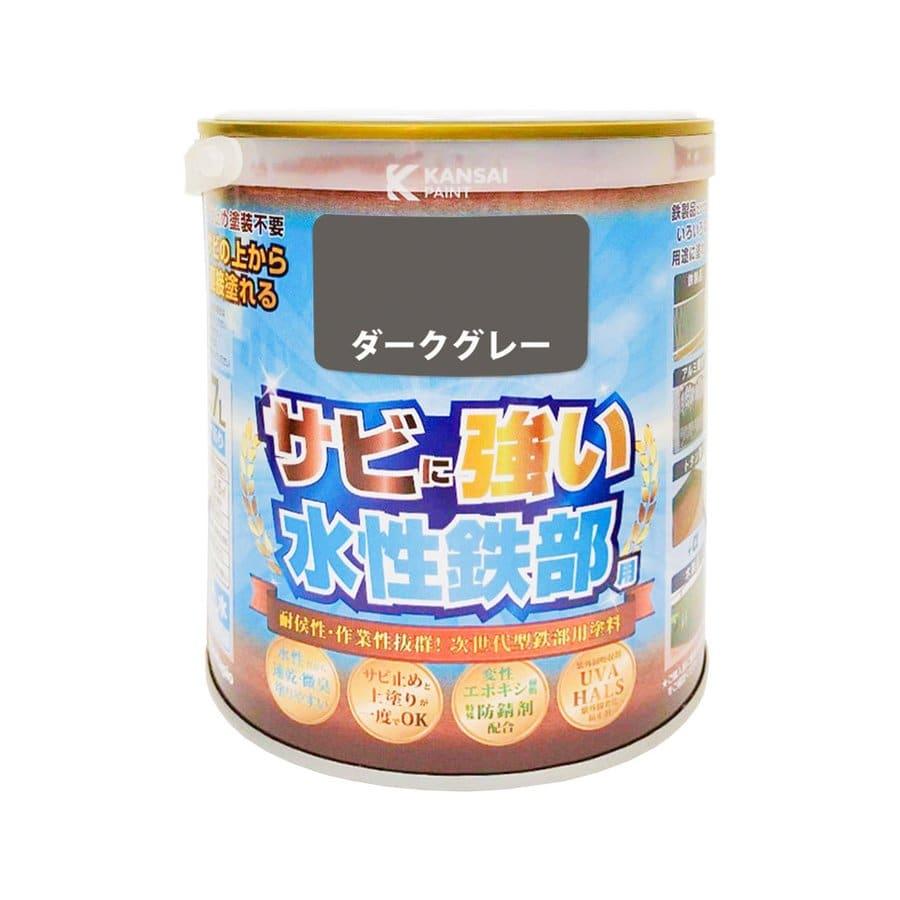 カンペハピオ 水性鉄部用 ダークグレー 0.7L