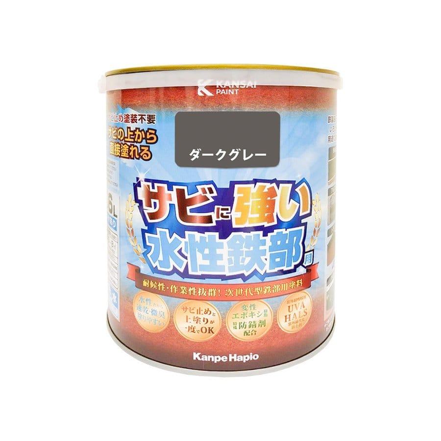 カンペハピオ 水性鉄部用 ダークグレー 1.6L