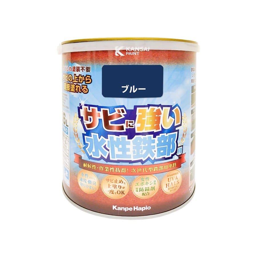 カンペハピオ 水性鉄部用 ブルー 1.6L