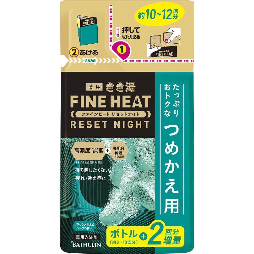 バスクリン きき湯ファインヒート リセットナイト 詰替用 500g