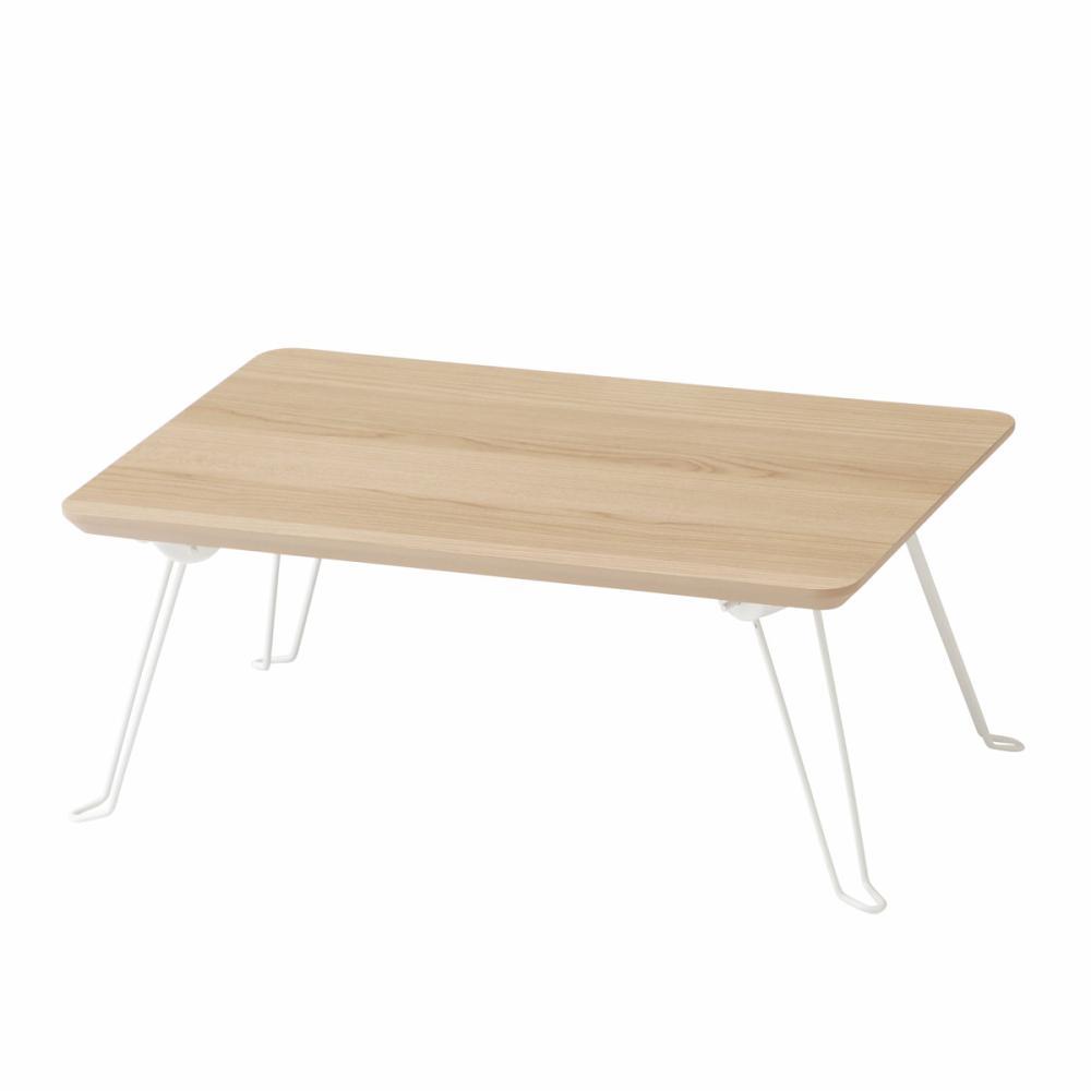 アテーナライフ ワイヤー脚 折畳ローテーブル 各種