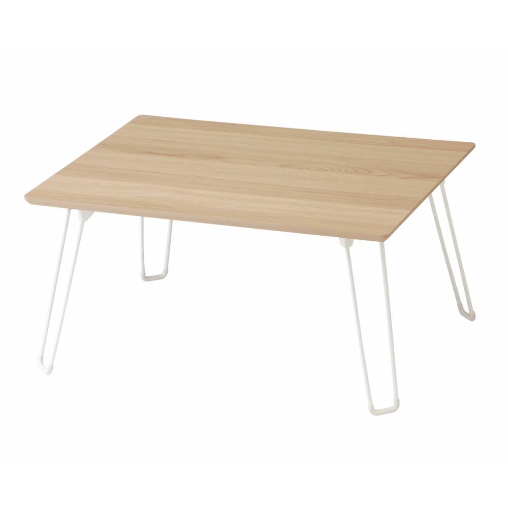 アテーナライフ ワイヤー脚 折畳ローテーブル TB880 ナチュラル