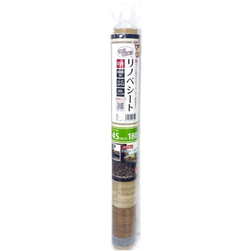 明和グラビア リノベシート REN-01 ブラウン 45×180cm