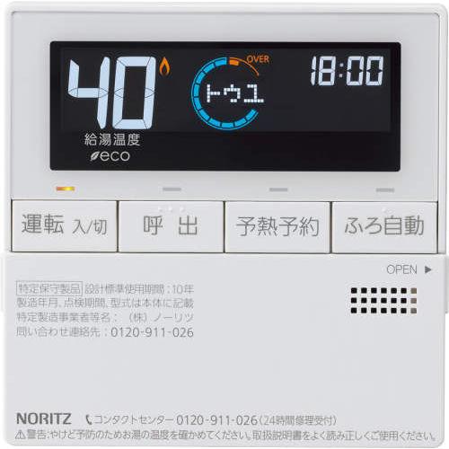 ノーリツ 石油給湯器用リモコン RC-J101マルチセット(T)