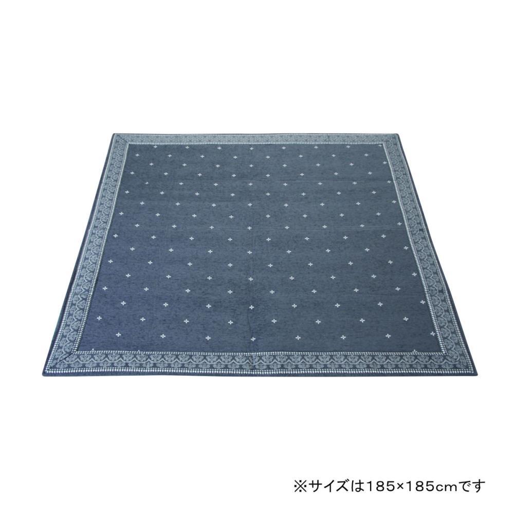 アテーナライフ 抗菌防臭 シェニールジャガードラグ ストーン 約1.5畳 130×185cm