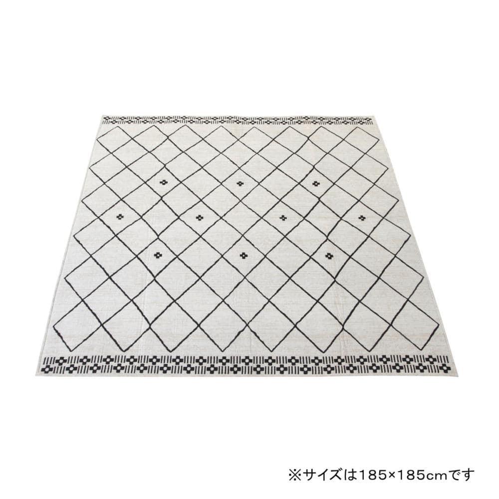 アテーナライフ 抗菌防臭 シェニールジャガードラグ ダイヤグラム 約3畳 200×240cm