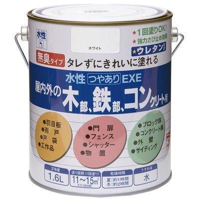 ニッペホームプロダクツ 水性つやありEXE 09ブラウン(ちゃ色) 1.6L