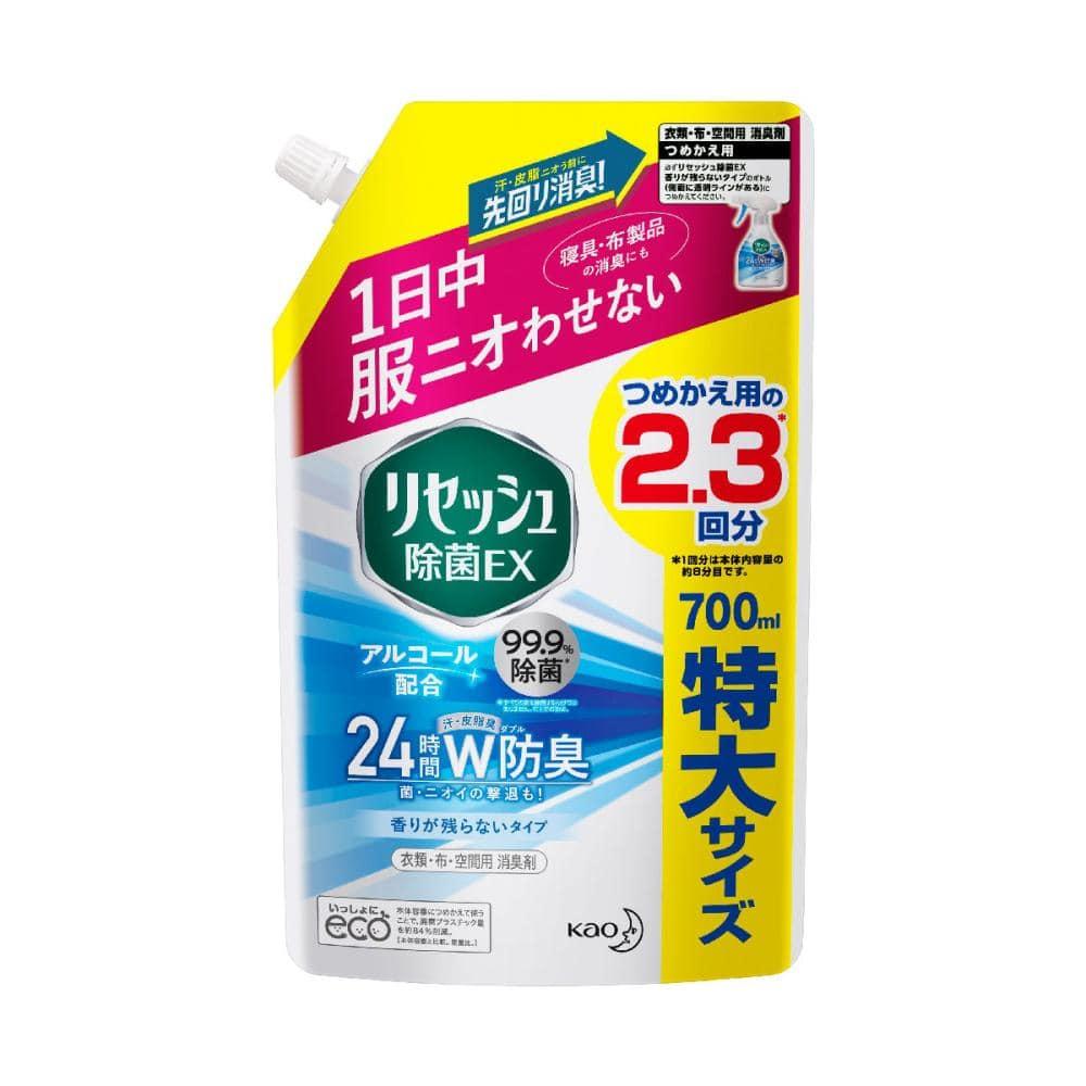 花王 リセッシュ除菌EX 香りが残らないタイプ 詰替用 700ml