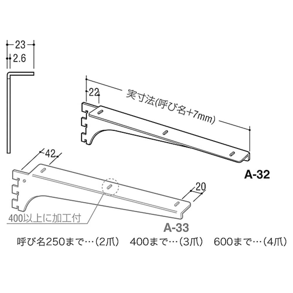ロイヤル金物 ウッドブラケット450mm クローム 各種