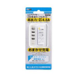 ACアダプター USB電源タップ 4ポート ホワイト MAV-AU48-W