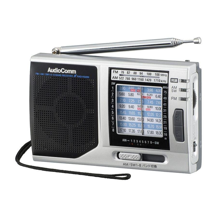 オーム電機 ポータブル短波ラジオ H320