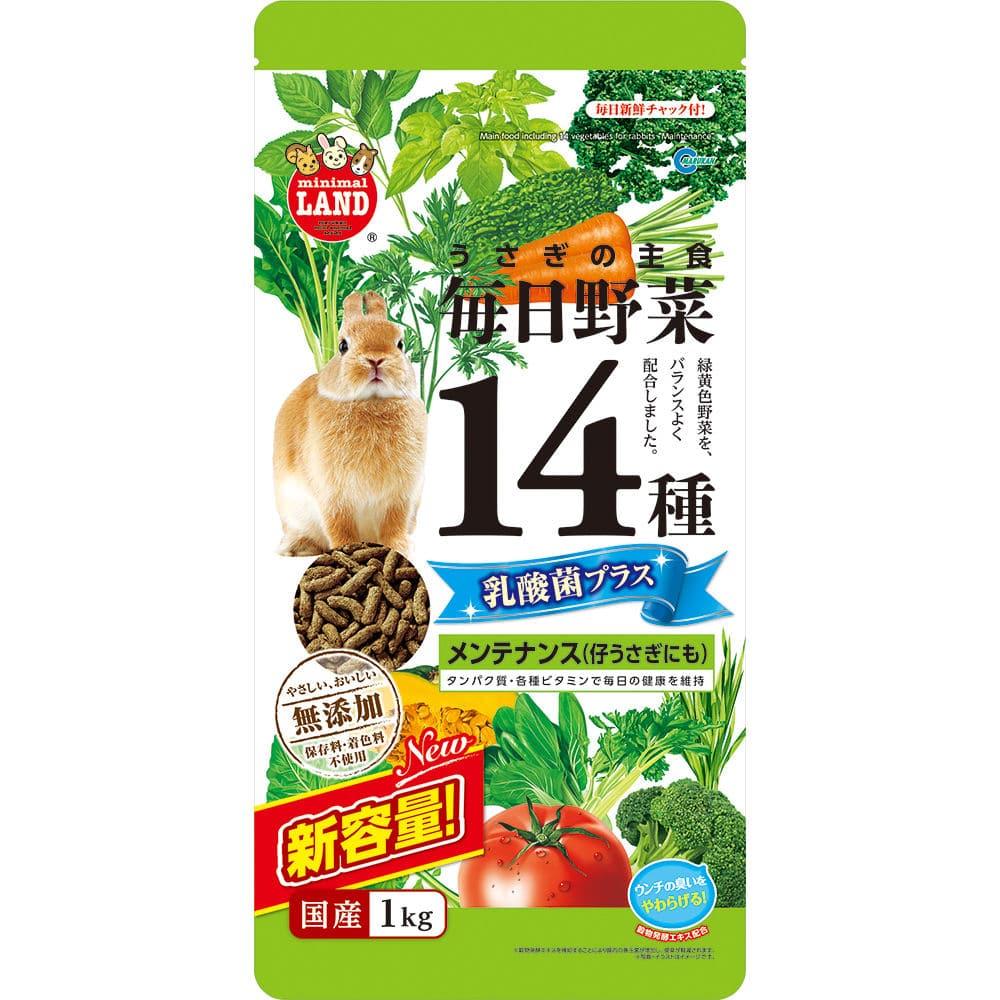 マルカン 毎日野菜14種 乳酸菌プラス メンテナンス 1kg