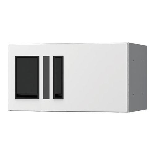 宅配ボックス プチ宅360機械式 H200 捺印付 ホワイト KS-TLP36R2AN-W
