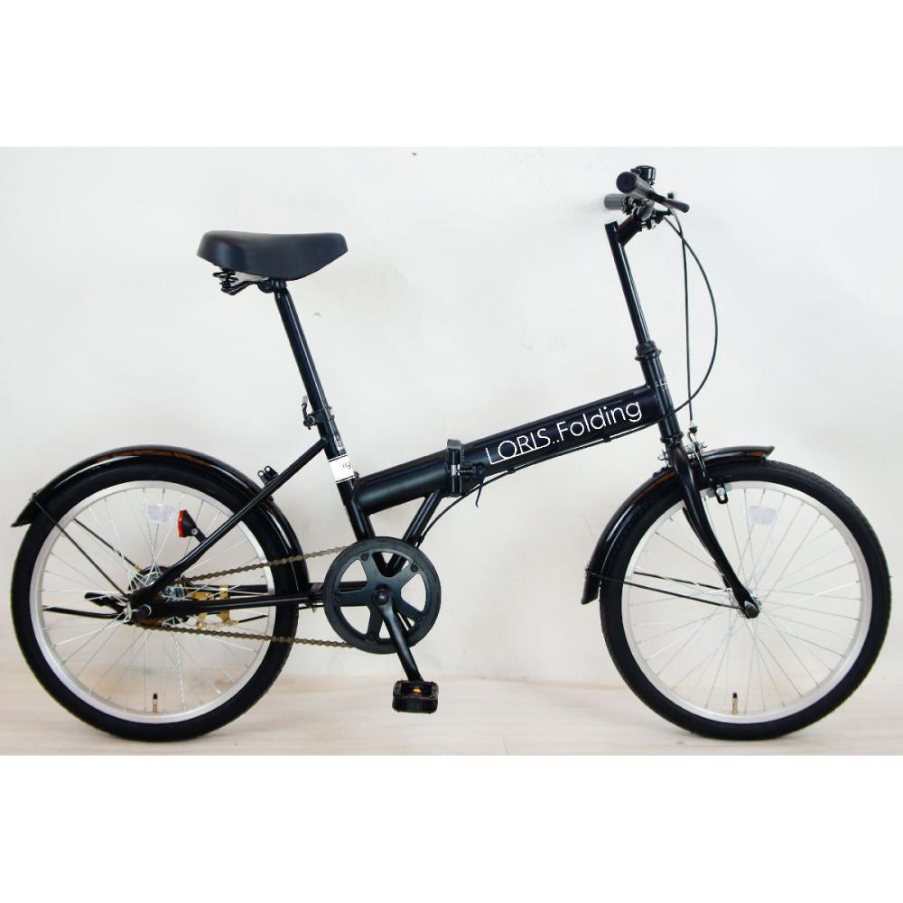 折り畳み自転車 ロリス 20インチ 各色