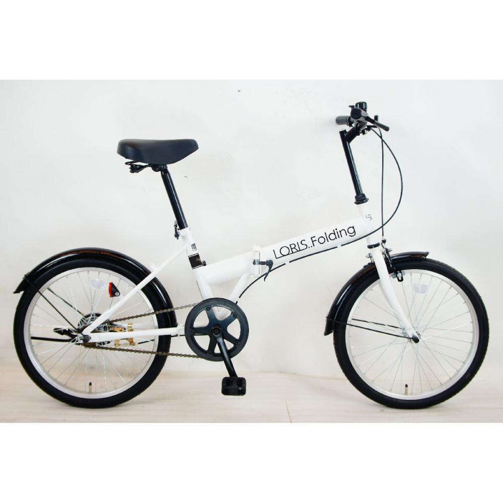 折り畳み自転車 ロリス 20インチ ホワイト