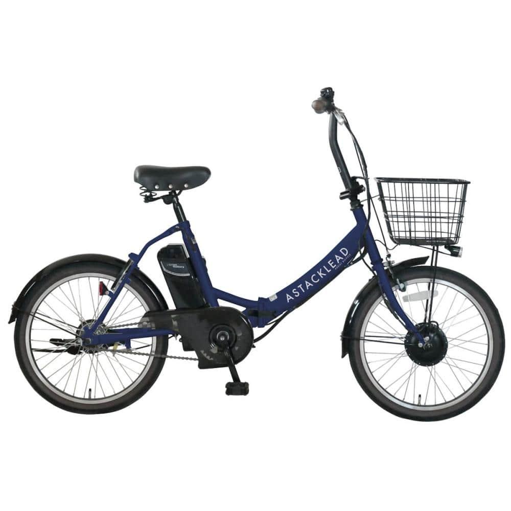 折り畳み電動アシスト自転車 アスタックリード ネイビー