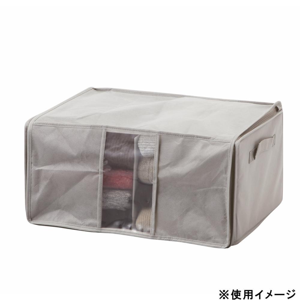 大きく開いて出し入れしやすい収納袋 1枚入り  各サイズ